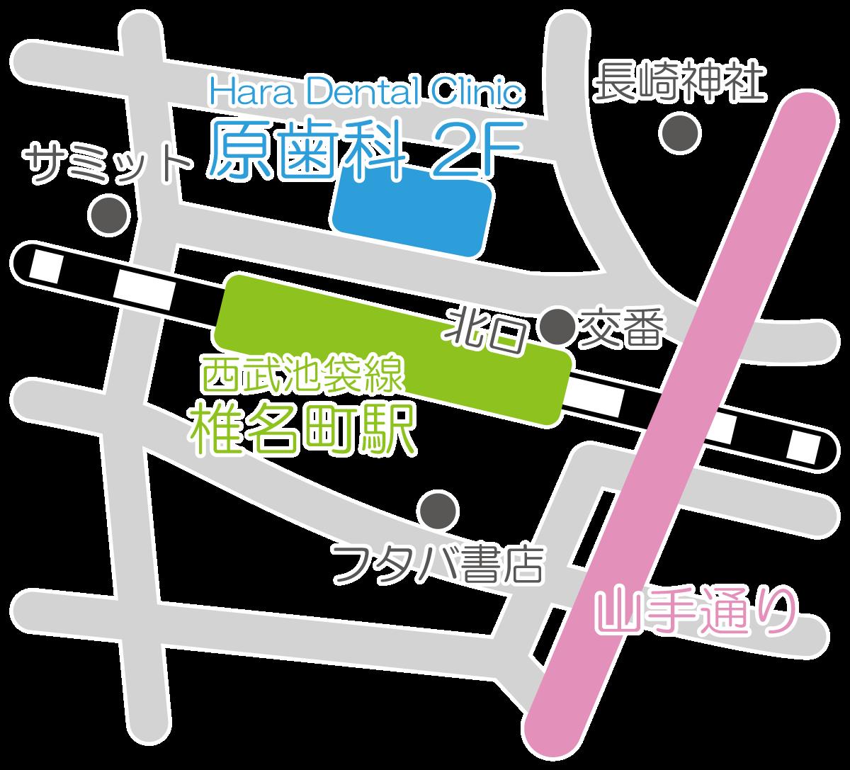 椎名町 原歯科医院 デンタルケアクリニックの地図